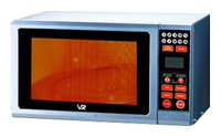 VR MW-S1700
