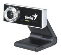 e-messenger112 скачать драйвер на ету камеру